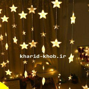 پرده چهل ستاره نوری