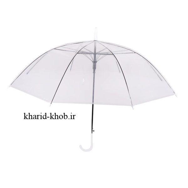 چتر طلقی بیرنگ