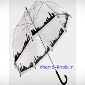 چتر بیرنگ