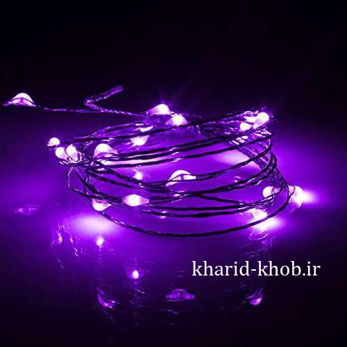 ریسه نور بنفش